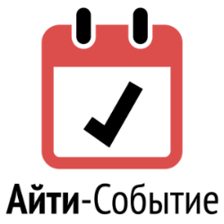 It sobytie